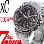ポイント最大21倍! シチズン クロスシー xC 限定モデル ペアウォッチ エコドライブ 電波時計 腕時計 メンズ CB1020-71X