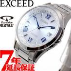 ポイント最大21倍! シチズン エクシード エコドライブ 電波時計 腕時計 ペアモデル メンズ CB1110-61A