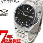シチズン アテッサ エコドライブ ソーラー 電波時計 腕時計 メンズ CB3010-57E CITI...