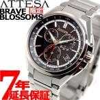 シチズン アテッサ エコドライブ 電波時計 ラグビー日本代表モデル 限定モデル 腕時計 メンズ CB5044-62E
