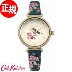 キャスキッドソン Cath Kidston 腕時計 レディース CKL041NG