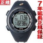 ポイント最大21倍! アシックス(asics) GPSランニングウォッチ 腕時計 AG01 CQAG0105