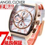 本日ポイント最大25倍! エンジェルクローバー 腕時計 メンズ DP38PWH-WH Angel Clover