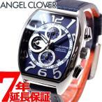ポイント最大21倍! エンジェルクローバー 腕時計 メンズ DP38SNV-NV Angel Clover