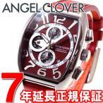 ポイント最大21倍! エンジェルクローバー 腕時計 Angel Clover メンズ DP38SRE-RE