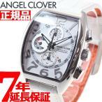 エンジェルクローバー 腕時計 メンズ ダブルプレイ