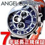 ポイント最大21倍! エンジェルクローバー 腕時計 メンズ ダブルプレイ DP44SNV-NV