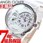 ポイント最大21倍! エンジェルクローバー 腕時計 メンズ DU47SWH-WH