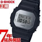ショッピングShock 本日ポイント最大26倍!21日23時59分まで! Gショック G-SHOCK 限定モデル 腕時計 メンズ 5600 デジタル シルバー DW-5600BBMA-1JF ジーショック