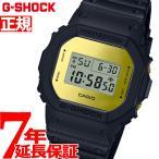 ショッピングShock ポイント最大21倍! Gショック G-SHOCK 限定モデル 腕時計 メンズ 5600 デジタル ゴールド DW-5600BBMB-1JF ジーショック