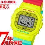 ショッピングShock ポイント最大16倍! Gショック G-SHOCK 限定モデル 腕時計 メンズ 5600 デジタル ブリージー ラスタカラー DW-5600CMA-9JF