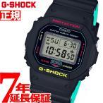 ショッピングShock 本日ポイント最大20倍!15日23時59まで! Gショック G-SHOCK 限定モデル 腕時計 メンズ 5600 デジタル ブリージー ラスタカラー DW-5600CMB-1JF