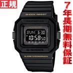 ポイント最大16倍! Gショック G-SHOCK 腕時計 メンズ DW-D5500-1BJF ジーショック