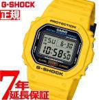 Gショック G-SHOCK 腕時計 デジタル DWE-5600R-9JR レッド ブラック 替バンド 替ベゼル セット ジーショック
