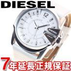 ポイント最大21倍! ディーゼル(DIESEL) 腕時計 メンズ DZ1405