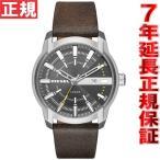ポイント最大21倍! ディーゼル(DIESEL) 腕時計 メンズ DZ1782