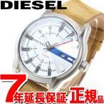 ポイント最大21倍! ディーゼル(DIESEL) 腕時計 メンズ DZ1783