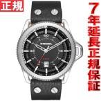 ポイント最大21倍! ディーゼル(DIESEL) 腕時計 メンズ DZ1790