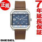ショッピングディーゼル ディーゼル(DIESEL) 腕時計 メンズ DZ1824