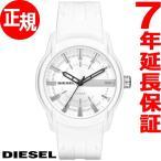 本日ポイント最大21倍! ディーゼル(DIESEL) 腕時計 メンズ DZ1829