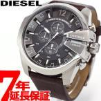 ポイント最大21倍! DIESEL メガチーフ ディーゼル 腕時計 メンズ DZ4290