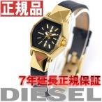 25日はポイント最大25倍! ディーゼル(DIESEL) 腕時計 レディース DZ5226