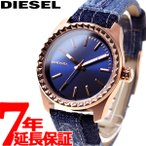 ソフトバンク&プレミアムでポイント最大25倍! ディーゼル(DIESEL) 腕時計 レディース DZ5510