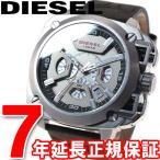ショッピングディーゼル ディーゼル(DIESEL) 腕時計 メンズ クロノグラフ DZ7367