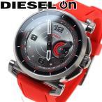 本日ポイント最大21倍! ディーゼル(DIESEL) スマートウォッチ 腕時計 メンズ DZT1005