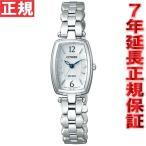 ポイント最大25倍! CITIZEN EXCEED シチズン エクシード エコ ドライブ 腕時計 レディース EBQ75-5121