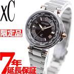 ポイント最大21倍! シチズン クロスシー xC 限定モデル ペアウォッチ エコドライブ 電波時計 腕時計 レディース EC1010-90X