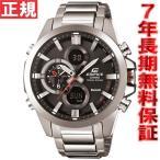 ショッピングカシオ ポイント最大25倍! カシオ エディフィス ソーラー 腕時計 メンズ ECB-500D-1AJF