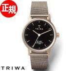 トリワ TRIWA 腕時計 レディース ELST102-EM021414