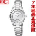 本日限定ポイント最大21倍! シチズンコレクション エコドライブ 腕時計 レディース ペアウォッチ EM0400-51A CITIZEN