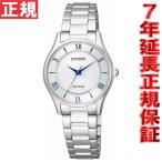 本日限定ポイント最大21倍! シチズンコレクション エコドライブ 腕時計 レディース ペアモデル EM0400-51B CITIZEN