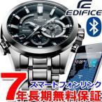 ショッピングカシオ カシオ エディフィス ソーラー 腕時計 メンズ EQB-510D-1AJF