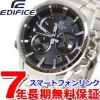 本日ポイント最大25倍! カシオ エディフィス ブルートゥース ソーラー 腕時計 メンズ EQB-600D-1AJF
