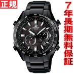 ポイント最大16倍! カシオ エディフィス 電波ソーラー 腕時計 メンズ クロノグラフ EQW-T620DC-1AJF