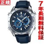 ポイント最大16倍! カシオ エディフィス 電波ソーラー 腕時計 メンズ クロノグラフ EQW-T620L-2AJF