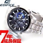 本日ポイント最大21倍! カシオ エディフィス 電波ソーラー 腕時計 メンズ クロノグラフ EQW-T630JDB-1AJF