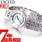 本日ポイント最大21倍! シチズン エクシード ユーロス エコドライブ 電波時計 腕時計 レディース ペアウォッチ ES1036-50A