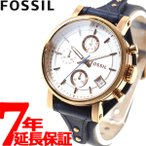 ポイント最大35倍!プレミアム会員セールは25日23:59まで! フォッシル(FOSSIL) 腕時計 レディース ES3838