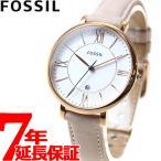 本日ポイント最大21倍! フォッシル(FOSSIL) 腕時計 レディース ES3988