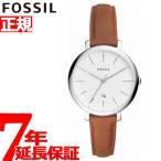 ポイント最大21倍! フォッシル FOSSIL 腕時計 レディース ES4368