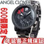 本日ポイント最大25倍! エンジェルクローバー ロエン Roen 限定モデル 腕時計 メンズ ES43RONN Angel Clover