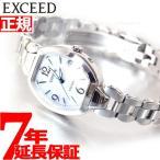 本日ポイント最大21倍! シチズン エクシード ソーラー電波時計 エコドライブ 腕時計 レディース ES8060-57A