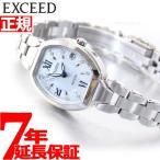 本日ポイント最大21倍! シチズン エクシード 電波時計 エコドライブ ソーラー 腕時計 レディース ES8060-65W