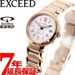 ポイント最大21倍! シチズン エクシード レディース サクラピンク エコドライブ 電波 チタン 腕時計 ES9322-57W