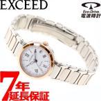 シチズン エクシード エコドライブ 電波時計 腕時計 レディース ティタニアライン ハッピーフライト ES9324-51W