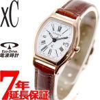 本日ポイント最大21倍! シチズン クロスシー エコドライブ 電波時計 腕時計 レディース ES9352-05B